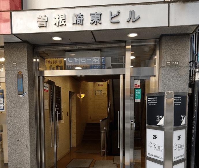 大阪梅田ギガクリニック