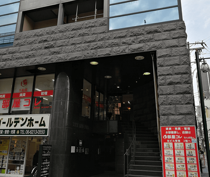 大阪なんばギガクリニック